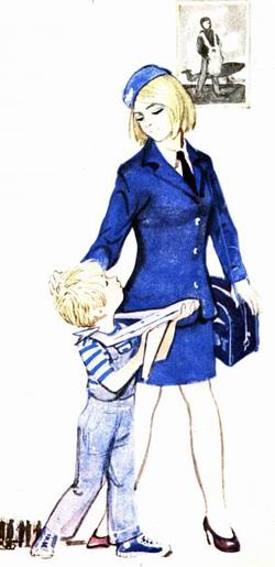 Мамы разные нужны