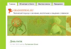 orangefrog.ru