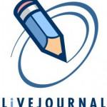 Зачем автономному блогеру Живой Журнал?