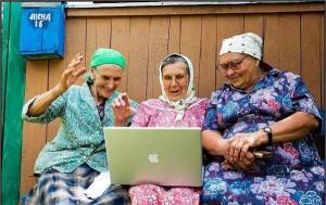Бабушки и интернет