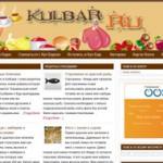 «Кул Бар» — кулинарный клуб