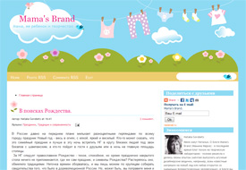 Mama's Brand