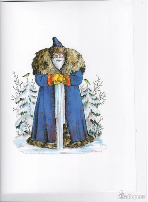 Иллюстрация Конашевича