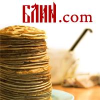 Кнопка конкурса БЛИН.com