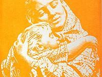 """Плакат """"Международный женский день 8 марта"""". СССР, 1976 год"""