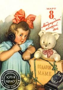 Стихи к празднику 8 марта: маме и бабушке