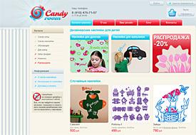 Candy room — дизайнерские наклейки для детской комнаты