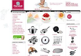 Интернет-магазин посуды Rondell