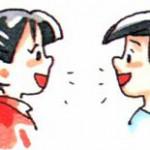 Лесенка на «Блоги Мам»: Говорят дети