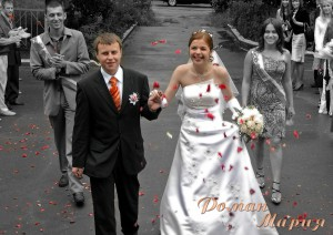 День свадьбы 5 августа 2006 года