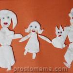 «Моя семья»: о нашей семье глазами дочки