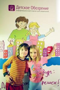 Дети - эксперты и полноценные участники проекта KidsReview