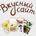 Обзор кулинарной обменной сети «Вкусный сайт» — TastySite.ru