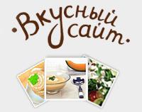 Обзор кулинарной обменной сети «Вкусный сайт» - TastySite.ru