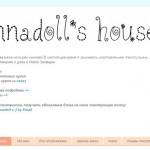 Annadoll»s house
