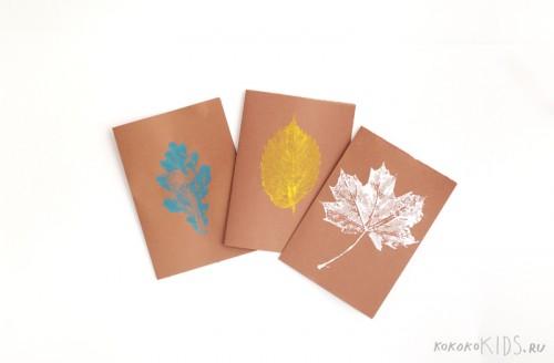 Рисуем с помощью листьев