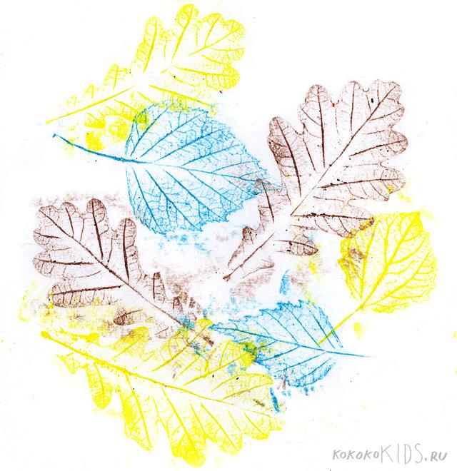 Нарисовать дерево с листьями осенними