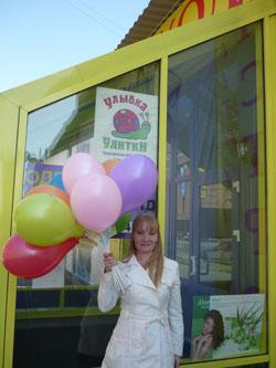 Мама Недели: Светлана Астафьева (блог «Мамин секрет»)