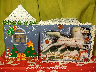 Самодельные новогодние открытки от Алимы 1