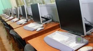 Компьютеризация школ