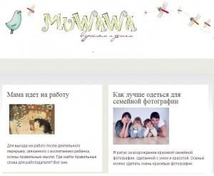 muwawa