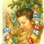 С Новым 2012 годом от «Блоги Мам»!