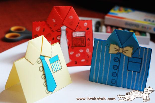 Как сделать подарок своими руками для мальчика
