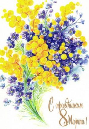Картинки 8 марта мимоза